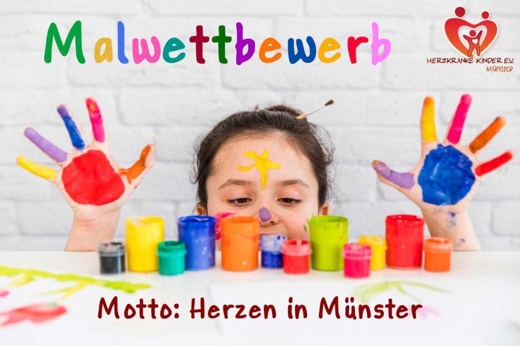 herzkranke-kinder-muenster-Teaser_motto-malwettbewerb-kind-farben-bunt